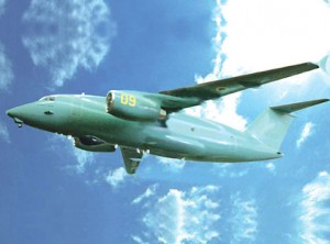 AN-148-300-Maritime-Patrol-Aircraft